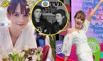 【大叔的愛】混血徐㴓喬Asha炮轟TVB、鬧爆王晶「有樓成功」論!曾為「廢青」發聲!