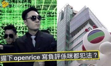 Foodie末日? Eason都中招? 網上呼籲永久抵制TVB、兩網民涉嫌串謀刑事恐嚇等罪被捕!