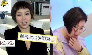 「蝦頭」楊詩敏倒戈TVB!加盟ViuTV拍火火教演技!網民大讚:離巢明智!