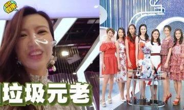 《姊妹淘》慘被TVB無聲腰斬!元老莊思敏決定北上搵食、吳若希黯然失業!