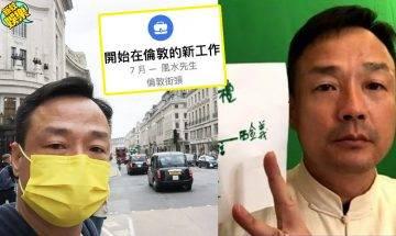 王喜54歲出走英國、轉行做風水顧問!竟然列明「四不睇」包括第三者!