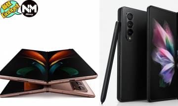 Samsung Galaxy Z Fold 3規格、價錢、防水功能! 一文睇清「Galaxy Unpacked」發布會8大賣點(不斷更新)
