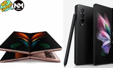 Samsung Galaxy Z Fold 3規格、價格、全防水功能!一文睇清7大傳聞整合(不斷更新)