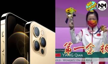 東京奧運|中國用家查詢奧運金牌榜 Siri回應獨欠中國惹熱議 蘋果回應原因居然係