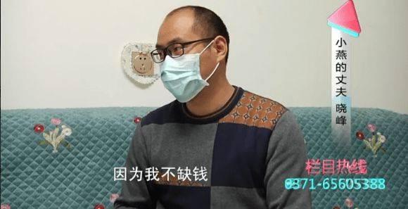(圖片來源:河南衛視)