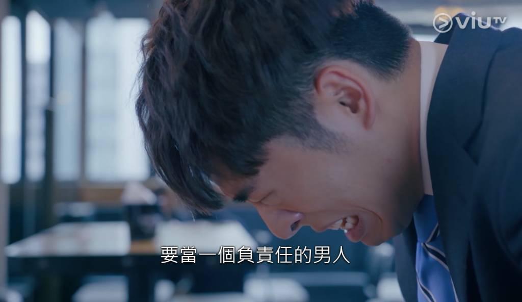 (圖片來源:《大叔的愛》ViuTV香港版截圖)