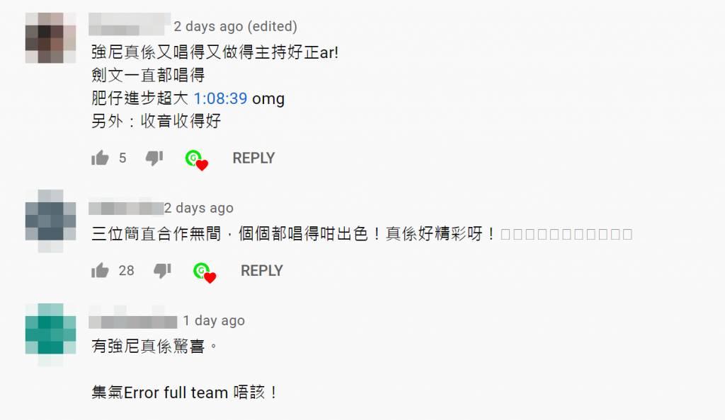 (圖片來源:《Music Panda》YouTube)