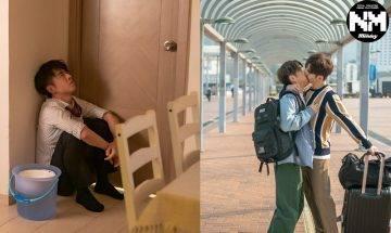 大叔的愛劇情|第11-15集劇透大結局 Anson Lo為Edan忍痛分手 黃德斌藉機入住兼求婚成功