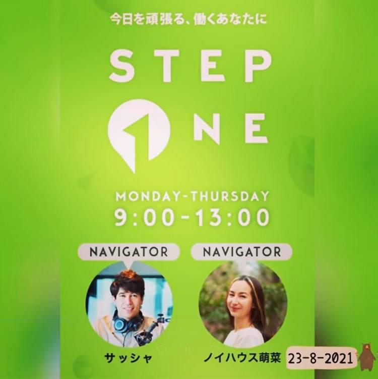 日本電台J-wave的節目《Step One》便重點推介姜濤這首新歌。(圖片來源:姜濤IG)