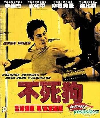 有網民指李連杰或成下一個趙薇,有機會是他早年拍的電影《不死狗》有關。(圖片來源:網上圖片)