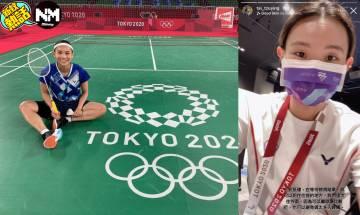 東京奧運|戴資穎金牌戰不敵中國 赴奧運遇委屈曾獲蔡英文道歉