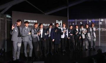 引領摺機潮流   Mirror 12子全員加持   Samsung Galaxy Z Fold3/Flip3 5G