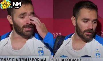 東京奧運|人工不足兩千、需步行去訓練 希臘選手含淚宣佈退役