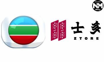 TVB宣佈用2億收購「士多」 :目標成為最大網購平台 Big Big Shop大擴張?!