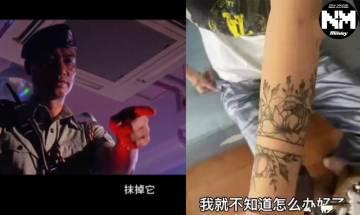 遼寧14歲少女貪玩花$360紋身 事後花$36000洗紋身 母怒批紋身店「沒有職業道德」