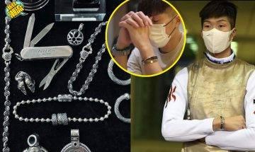 張家朗手上銀器原來大有來頭!奧運冠軍到底用咩品牌飾物?