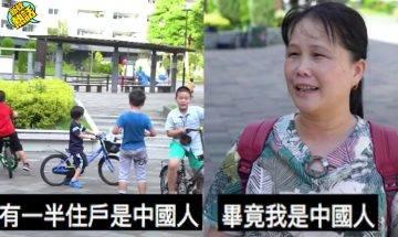 居日中國大媽、節目勁數日本公屋缺點!食物難食+大讚中國、網民:點解唔返中國住?