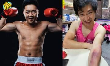 林鍾一戰門票最貴$28,800 林作苦練重拳2分鐘內K.O.鍾培生!