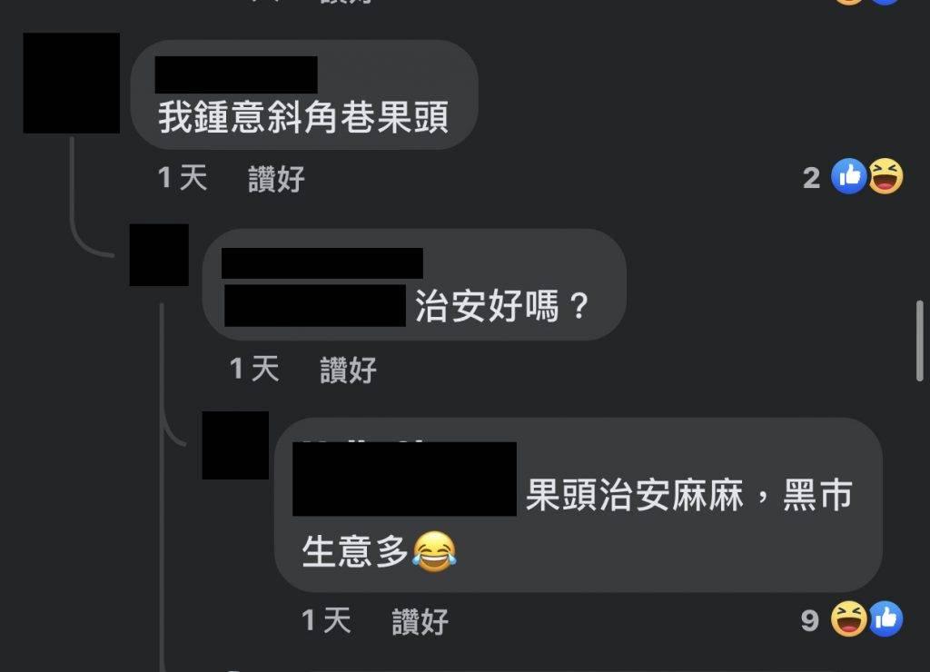 (圖片來源:英國香港人生活交流區)