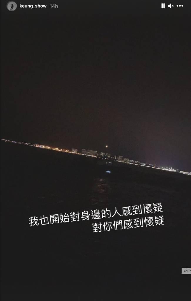 (圖片來源:姜濤IG)