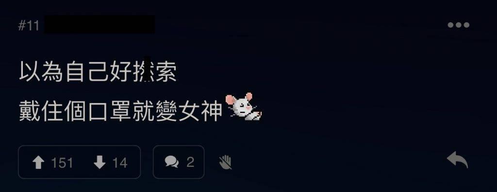 (圖片來源:LIHKG、香港討論區)