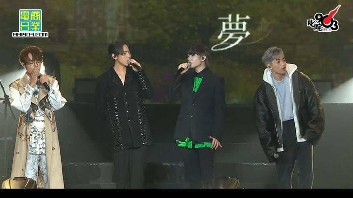 4人最後同台大合唱,為音樂會製造高潮。(圖片來源:商台903 facebook)