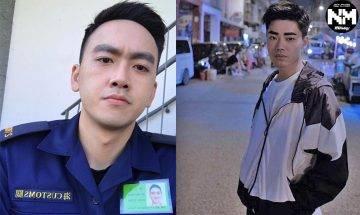 網民用排除法搵涉「衰十一」24歲陳姓男演員 數位男星急澄清
