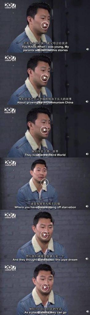 2017年劉思慕在訪問中提到自己是加拿大籍,遭內地網民抨擊。(圖片來源:帝吧官微截圖)