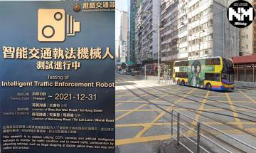 警方測試AI抄牌惹網友擔憂 車主駛經兩處要小心!