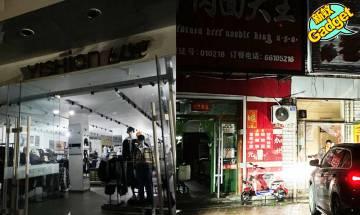 中國限電|導致斷電斷水斷網 手機無法上網剩通話用途
