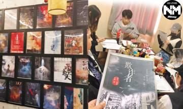 中國年輕人最潮玩意「劇本殺」 官媒:宣揚靈異、暴力、野蠻生長引擔憂