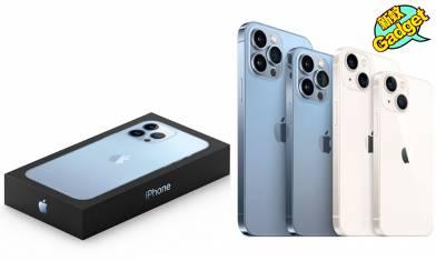 iPhone 13|為環保不設充電器耳機 連塑膠封貼亦取消改用XX