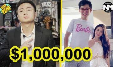 林鍾大戰|鍾培生拳賽日前豪氣加碼 揚言KO林作失敗再付多1,000,000
