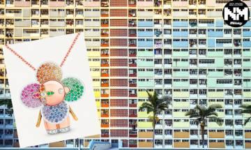 LOUIS VUITTON吉祥物化身吊飾 靈感取自香港彩虹邨