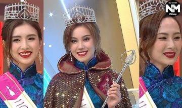 香港小姐決賽2021|關楓馨大熱倒灶無獎 單親家庭長大宋宛穎奪冠