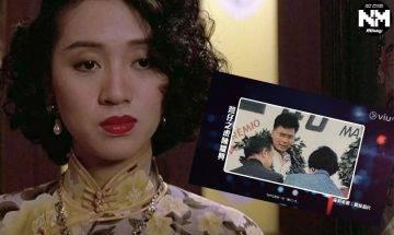 梅艷芳90年代曾遭社團大佬掌摑 掀江湖大佬廝殺場面