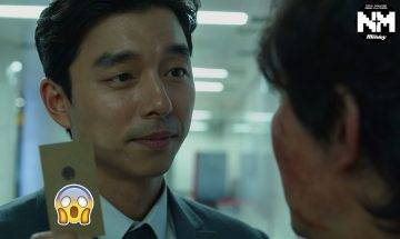 魷魚遊戲|邀請卡上竟出現真電話號碼實際用戶無日安寧 傳韓國政界人士花巨額購買