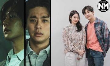 Netflix 2021下半年推薦 10套韓劇 《魷魚遊戲》、《地獄》求生懸疑樣樣有齊
