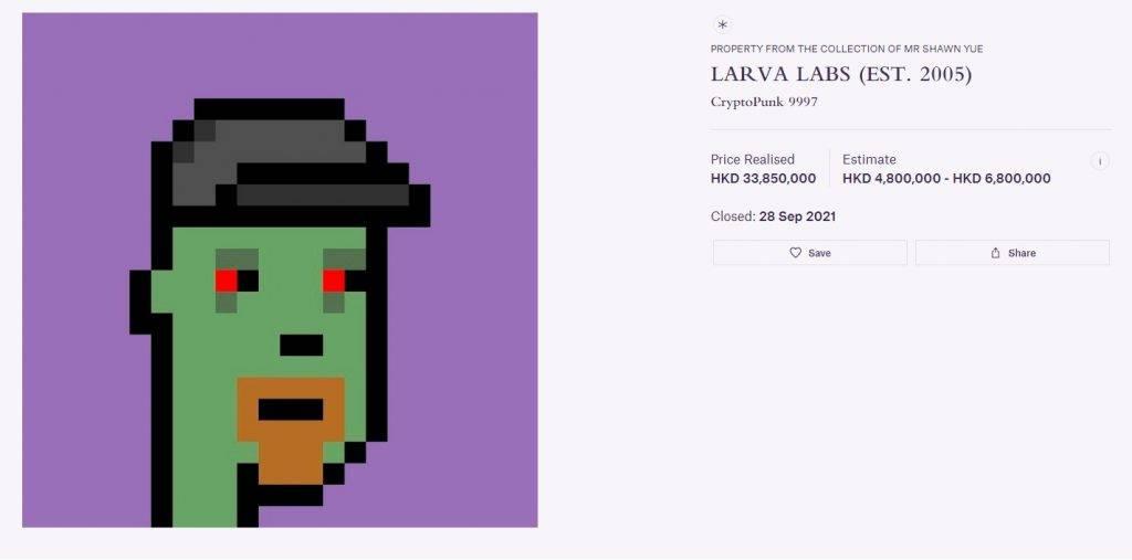 圖中的數位頭像是今次拍賣成交價最高的 NFT 加密藝術。(圖片來源:佳士德)