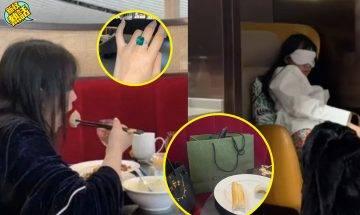 大學生扮名媛呃飲呃食21日:我係行為藝術!鄒雅琦A貨裝身過貴婦生活、用18蚊假鑽戒換5星級食宿