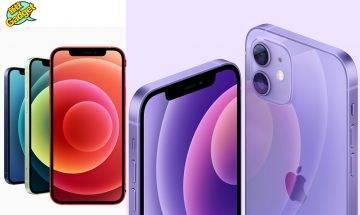 iPhone 12可以免費送修!Apple確認部份型號有「失聲」問題、一招即Check自己有無份!