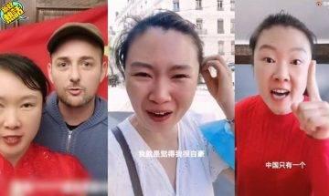 愛國心爆發:法國有中國銀行!中國大媽網紅激動噴淚、真身竟然係XXXX!?