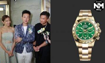 梁競徽升呢做名鐘錶店老闆 手戴Rolex 全金Daytona 炒價逾呢個價!