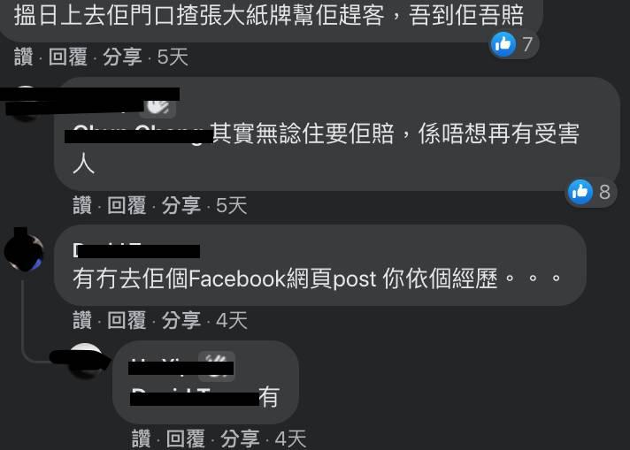深水埗「深之都」買2代AirPods變1代 網民1000蚊消費券見財化水