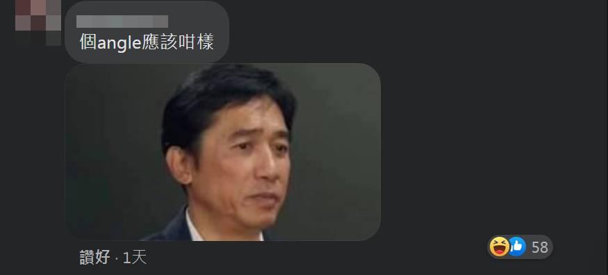 (圖片來源:杜汶澤Facebook截圖)