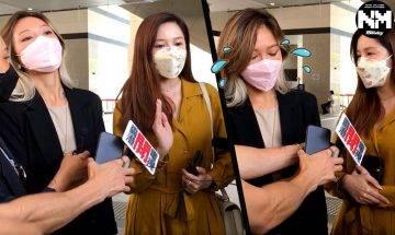 鍾舒漫法庭獲判勝訴 輸家陳潔玲突「插入」騎劫訪問
