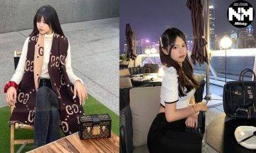 17歲落選港姐Ukei被指用假嘢扮有錢女釣金龜 發怒反擊:如果我用假嘢就畀雷劈!