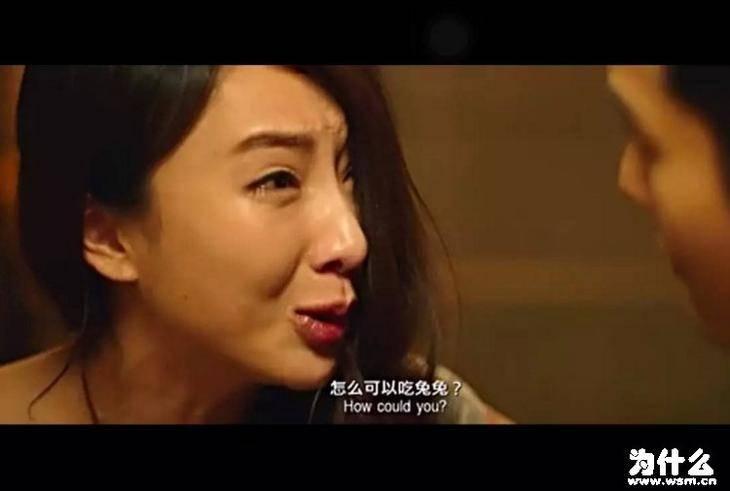 在電影《撒嬌女人最好命》中,隋棠一句「兔兔這麼可愛,怎麼可以吃兔兔?」一度成為網絡潮語。(圖片來源:《撒嬌女人最好命》截圖)