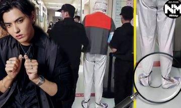 內地瘋傳吳亦凡被捕後首曝光 戴腳鐐現身醫院「皮膚科」門診