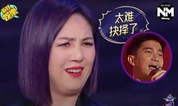 楊千嬅唱陳百強經典歌《偏偏喜歡你》 中港兩地網友評價兩極 內地網友讚:歌聲有意境令人想起陳百強